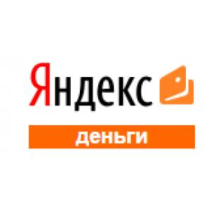 Комплект модулей Яндекс (физ.лица) 3в1
