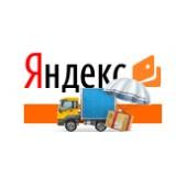 Оплата доставки через Яндекс
