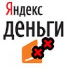YandexPlusPlus. Яндекс Деньги и Банковские карты
