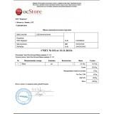 Счет на оплату. Контроль наличия товара (расширение)