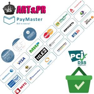 Paymaster для OC 2.3