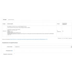 Клон модуля Оплата на карту Сбербанк (или другую)