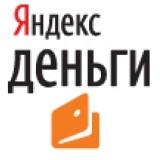 Яндекс деньги, Visa, MasterCard, Maestro (простая оплата)