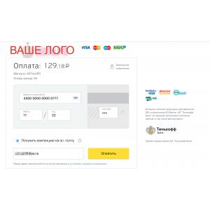 Тинькофф Эквайринг ++ Двухстадийные платежи (Отложенная оплата)