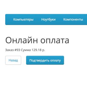 WebMoney, банковские карты - отложенная оплата