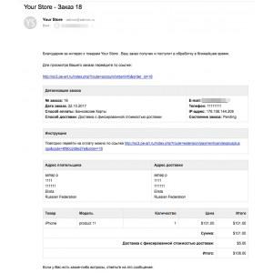 YandexPlusPlus - Visa, Mastercard, Я.Деньги ++ для OC3 (Физ.Лица)