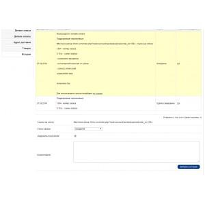 Отложенная оплата. ЯД, Карты, Нал, WM, qiwi, Мобильный, кредит (По договору) - Яндекс Касса