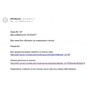 Яндекс Касса PRO (Расширенный протокол)