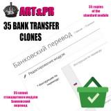 35 Клонов банковского перевода (bank_transfer) для OC2.3