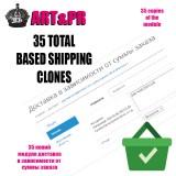 35 Клонов Доставка в зависимости от суммы (Total Based) для OC2.3