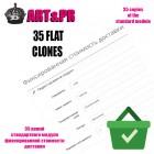 35 Клонов фиксированная доставка (flat) для OC2.3