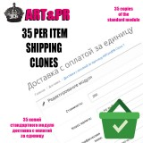 35 Клонов модуля доставка с оплатой за единицу (Per Item Shipping) для OC2.3