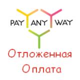 PayAnyWay Отложенная оплата